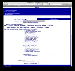 33_ServerAdminMeetingSearch